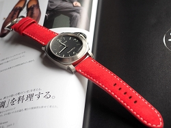 Racing Red Alcantara Straps- Custom Order